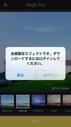 曇り空 アプリ