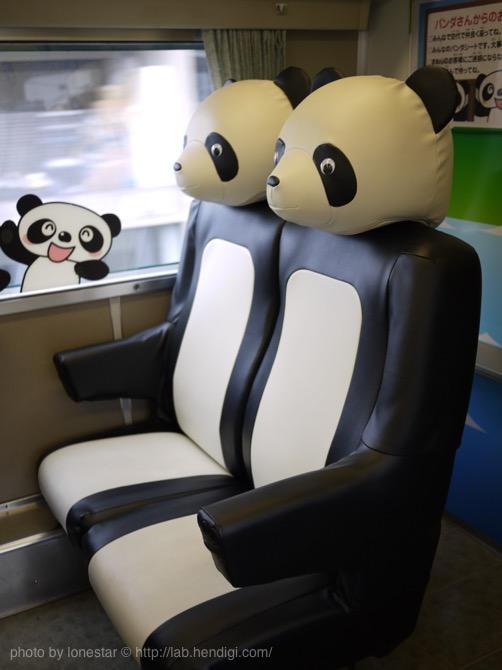 パンダ列車