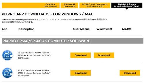 PIXPRO SP360 4K Mac