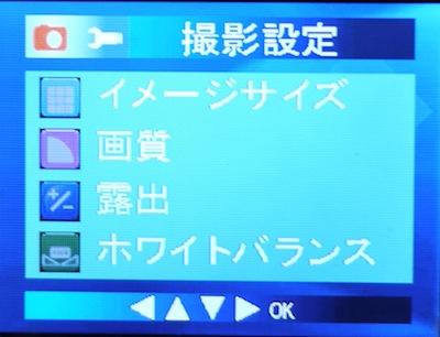 デジタルカムコーダー DVF-130