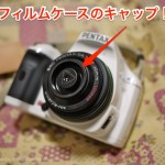 PENTAX-DA 40mm F2.8 Limited