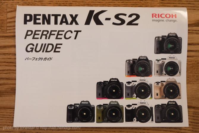 ペンタックス KS2 使い方