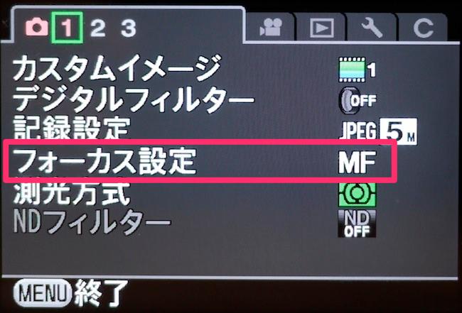 Q10 マニュアルレンズ