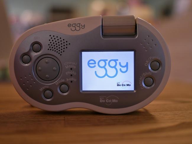 ドコモ eggy