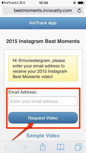 2015 best moments on instagram