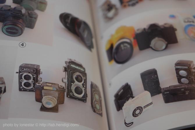 カメラ万華鏡