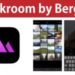 Darkroom by Bergen