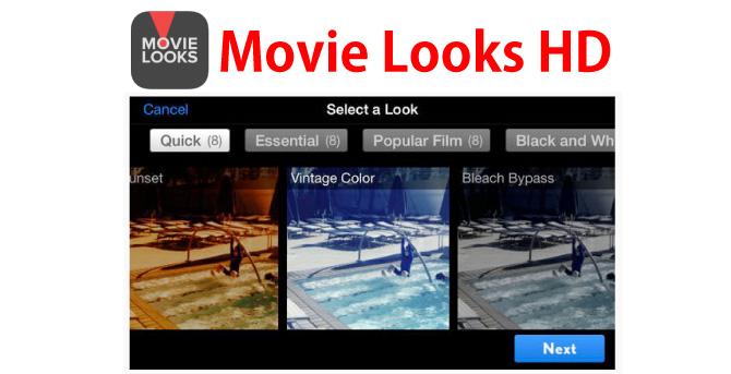 Movie Looks HD