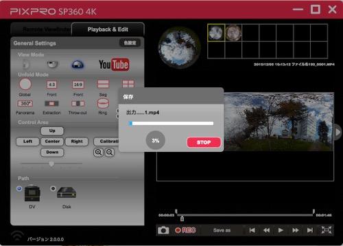 PIXPRO SP360 4K 動画