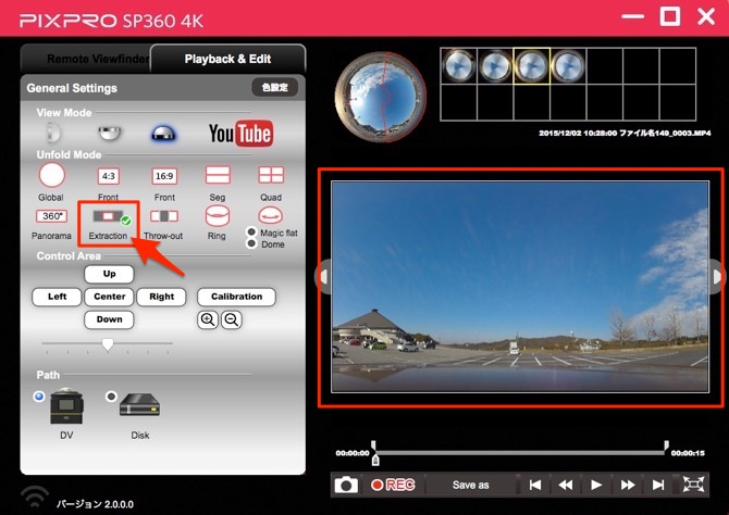 PIXPRO SP360 4K Mac ソフト