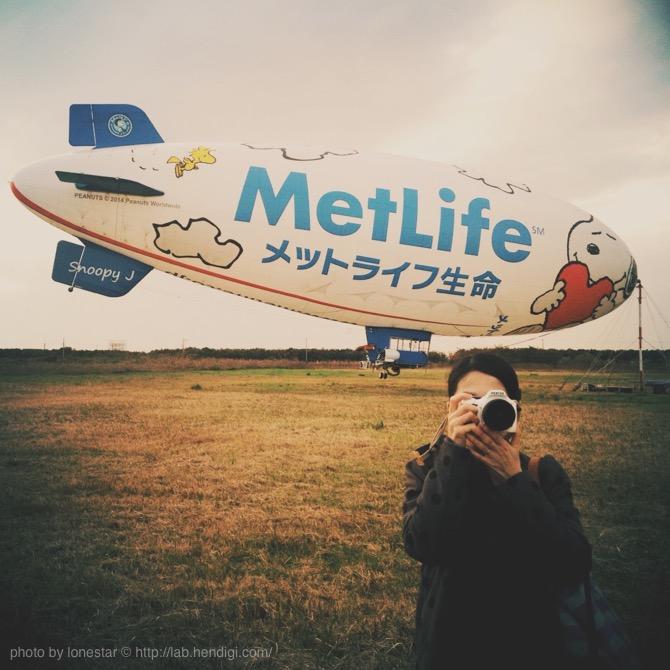 メットライフ生命 飛行船