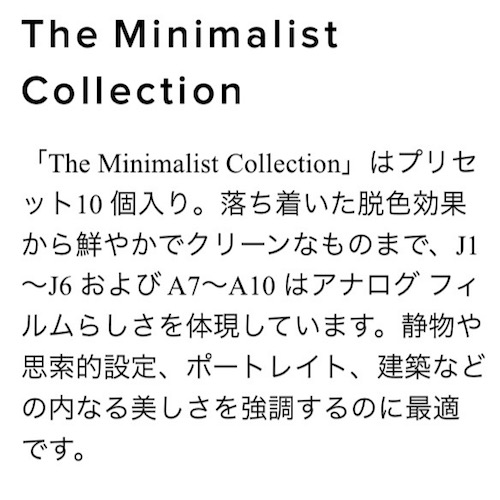 The Minimalist Collection