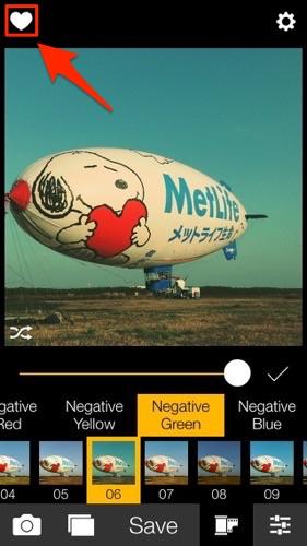 アナログフィルム アプリ