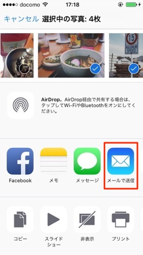iPhone mail 写真