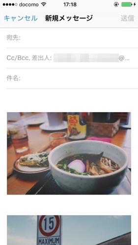 iPhone 複数写真 シェア