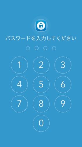 秘密のアルバム iPhone