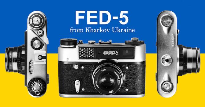 FED-5 from Kharkov Ukraine