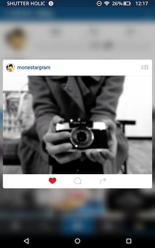 Instagram ポップアップ Android