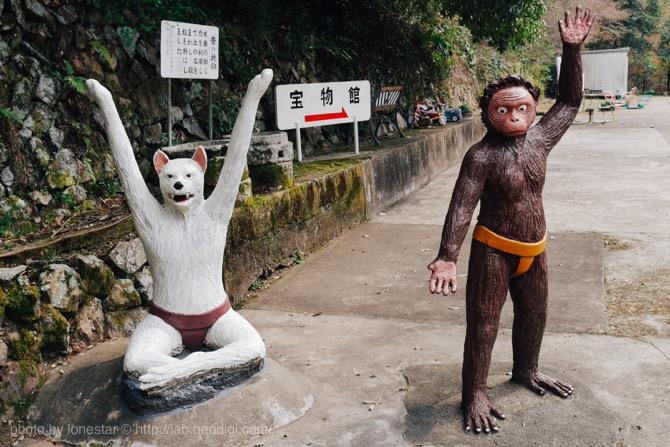 桃太郎神社 宝物館