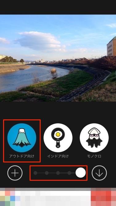 ムキキ アプリ