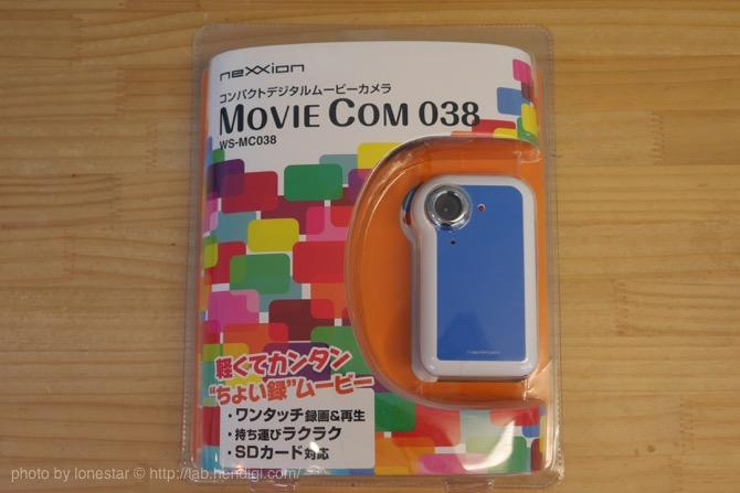 NEXXION コンパクトデジタルムービーカメラ