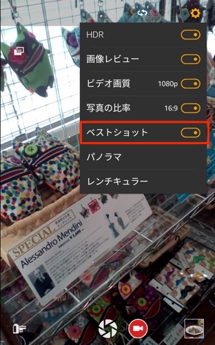 Kindle Fire タブレットのカメラ機能