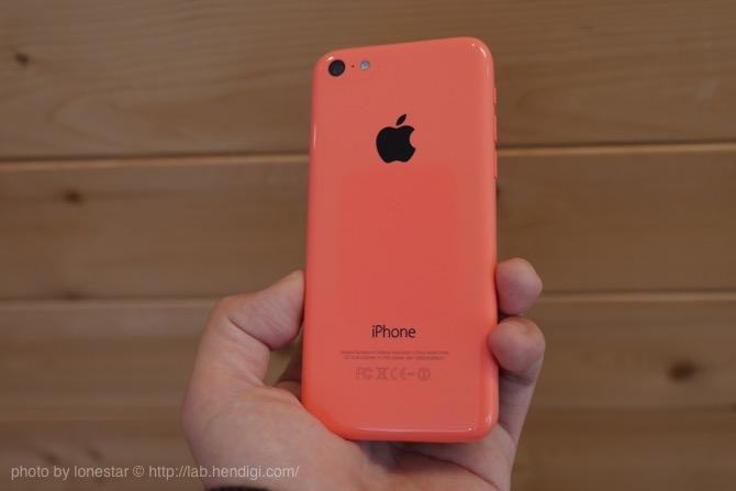 iPhone5c 黄ばみ