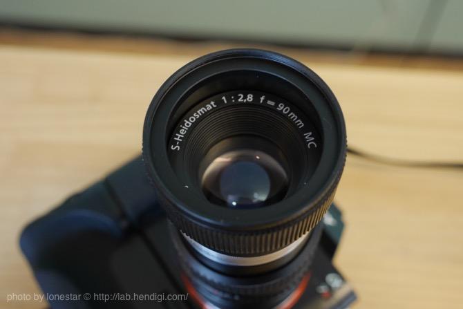 Heidosmat MC 90mmF2.8