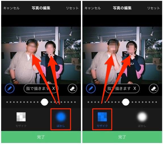 BeSafe - プライベート写真を安全かつ匿名で投稿しよう