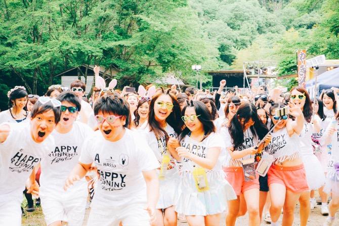 HAPPY RUNNING FESTA