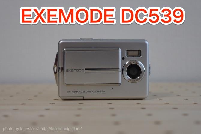 EXEMODE DC539