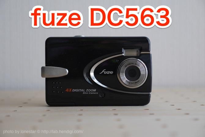 fuze DC563