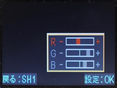 キングオーシャン Z520