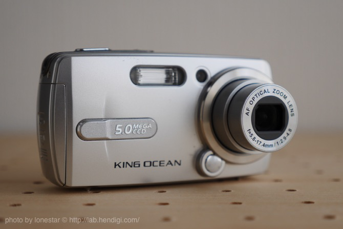KING OCEAN Z520