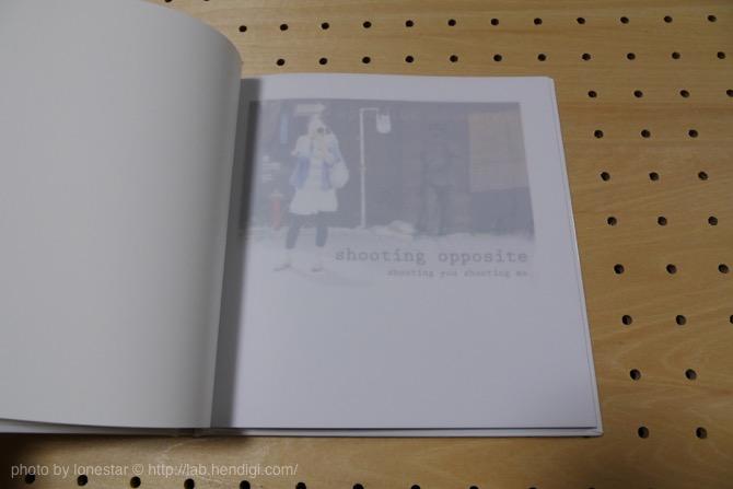 マイブック 写真集