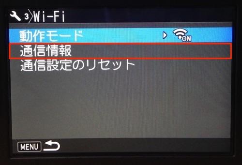 PENTAX  Wi-Fi パスワード