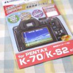 PENTAX K-70 関連アクセサリー
