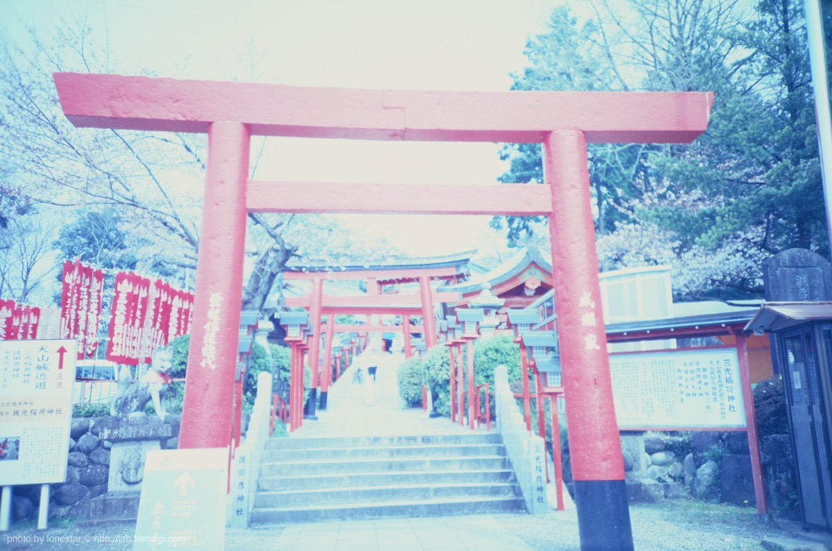 lomography-x-tungsten-64