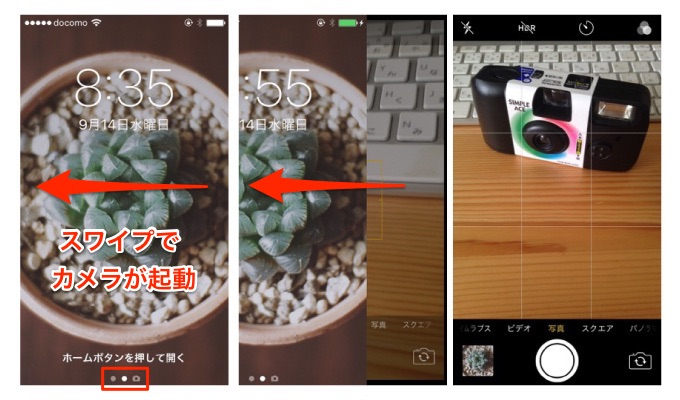iOS10 写真