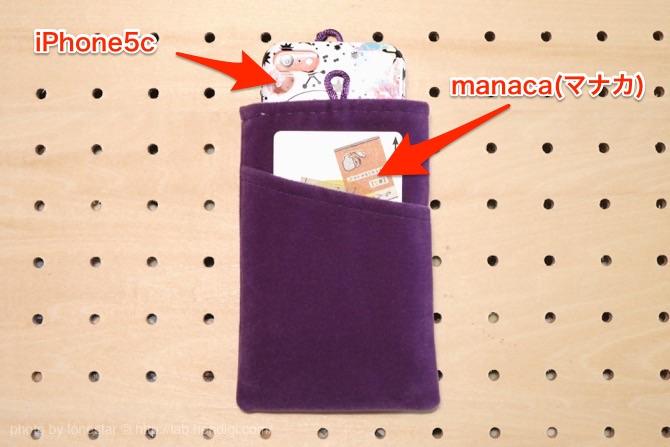 ICカード iPhone