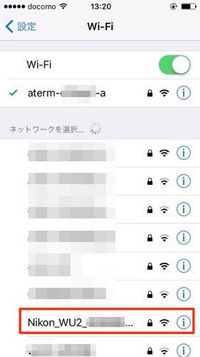 D750 Wi-Fi 繋がらない