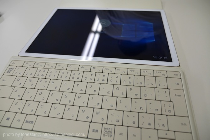 HUAWEI MateBook カバー