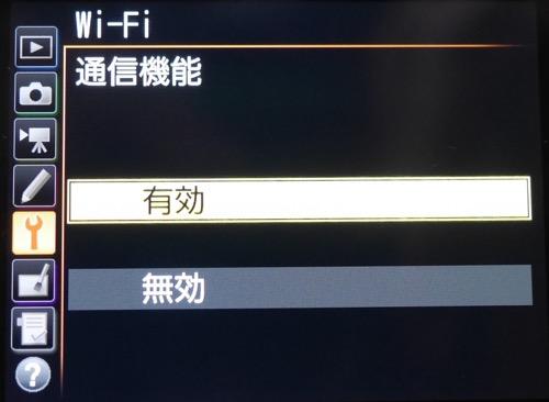 D750 Wi-Fi 設定