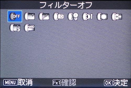 デジタルフィルター K-70