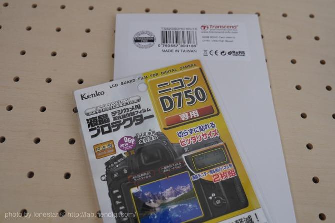D750 液晶保護フィルム