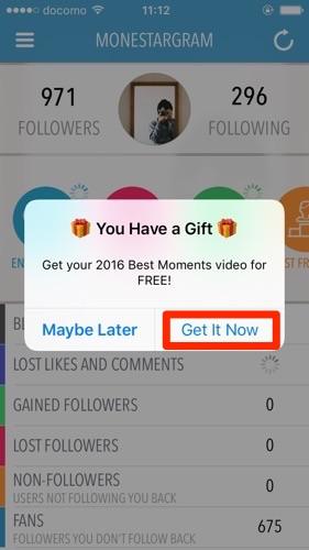 インスタグラム 2016 動画