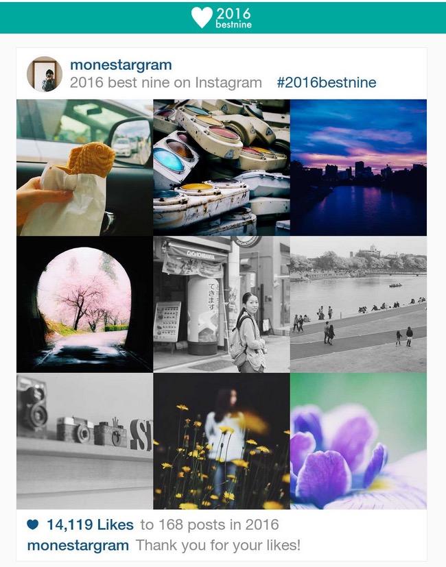 2016 いいね Instagram
