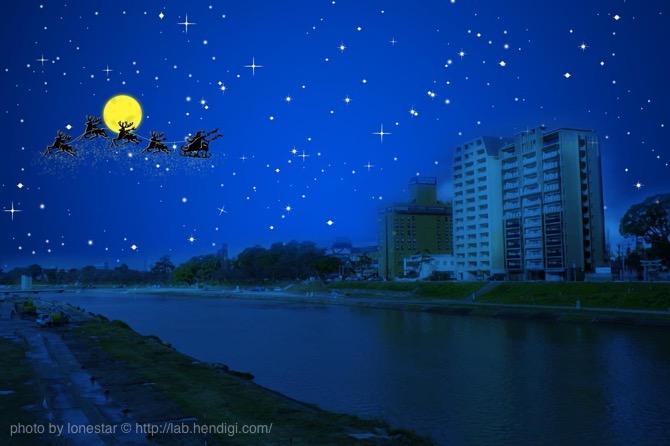 エバーフィルター クリスマス