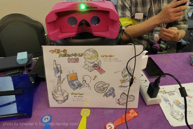 THETA VR