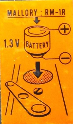 ダイヤル35 電池